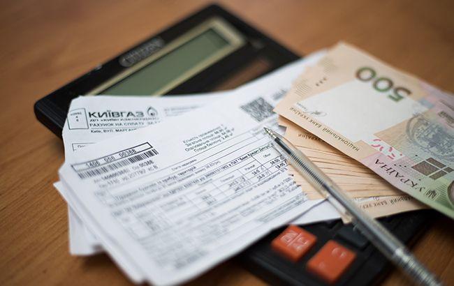 Пільговики можуть подавати заяви на монетизацію