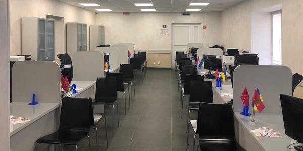 На Харківщині новий Центр надання адміністративних послуг