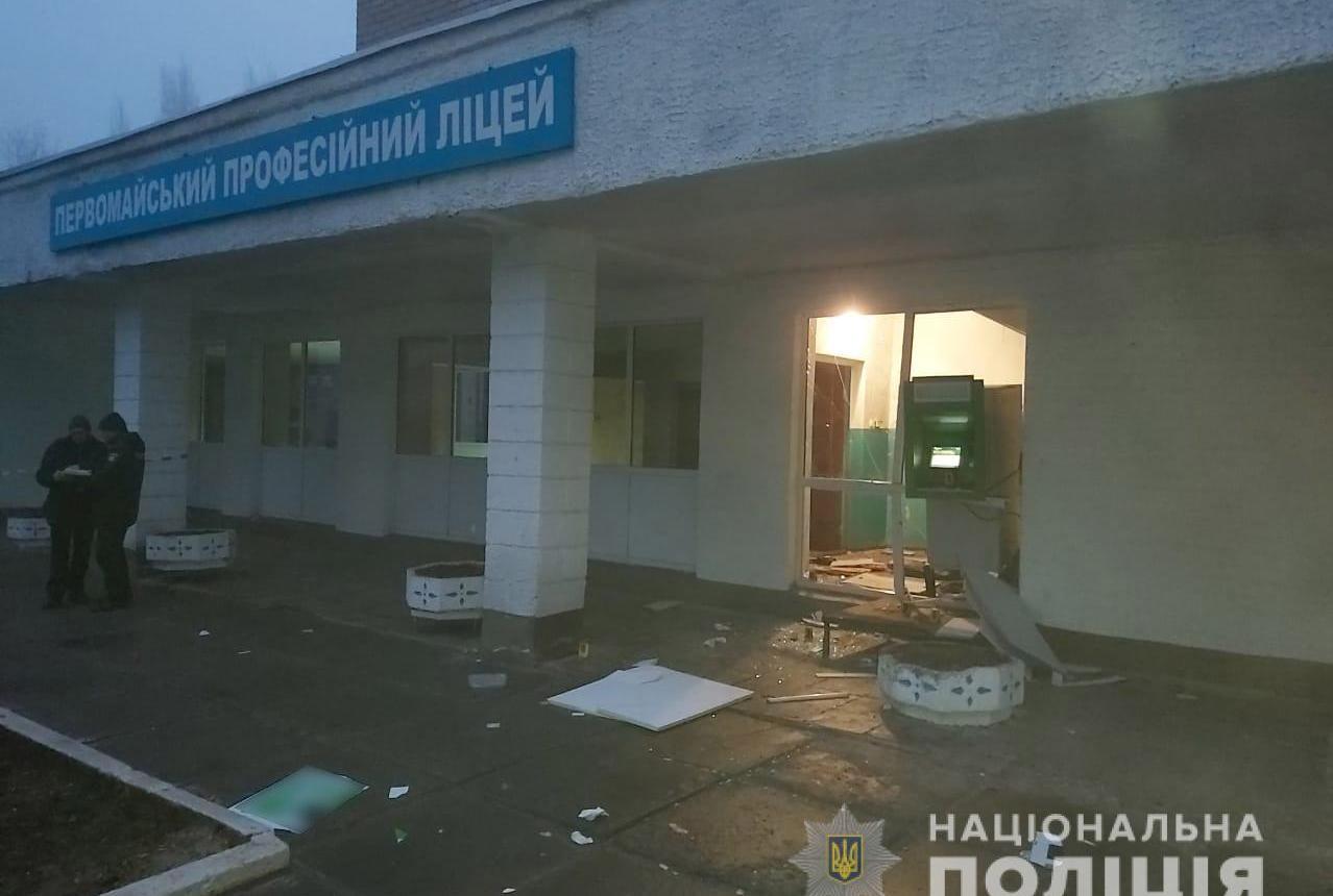 На Харківщині знову підірвали банкомат