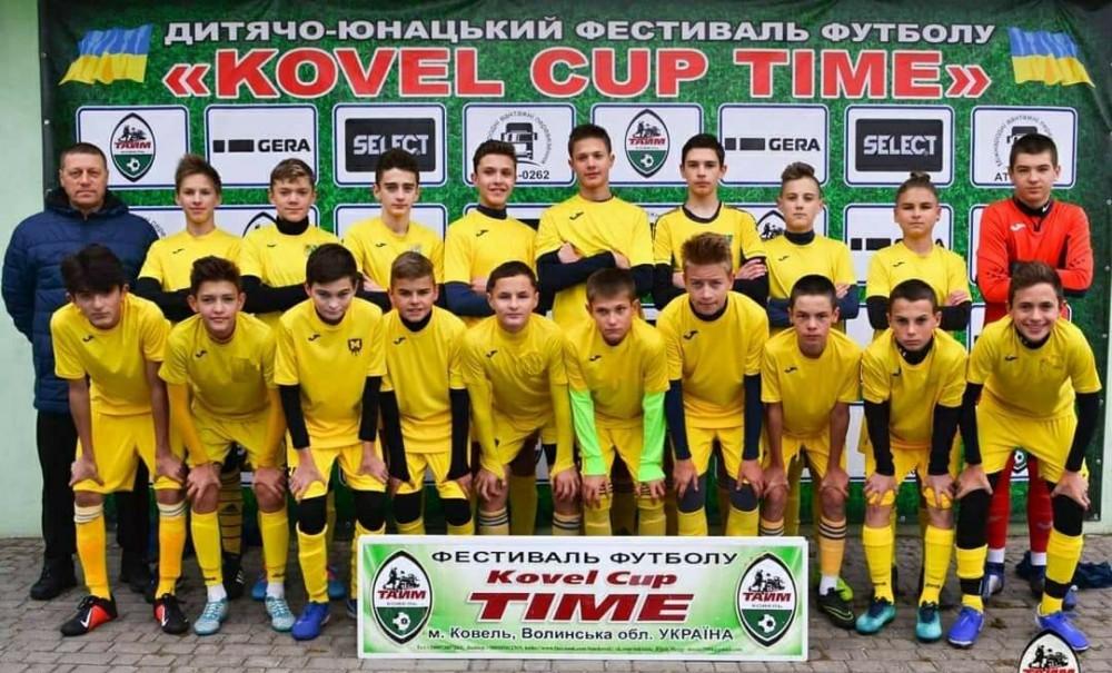 «Металіст 1925» U-15 – переможець турніру «Kovel Cup»