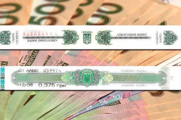 Платники акцизу Харківської області збільшили податкові виплати