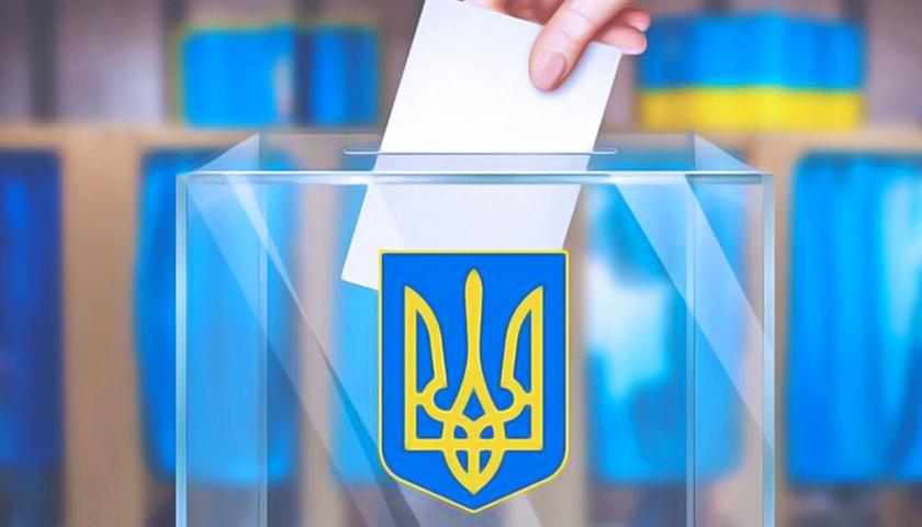 У ВР планують проведення місцевих виборів на жовтень 2020 року