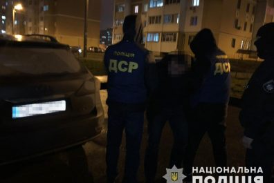 KHarkov_ygon