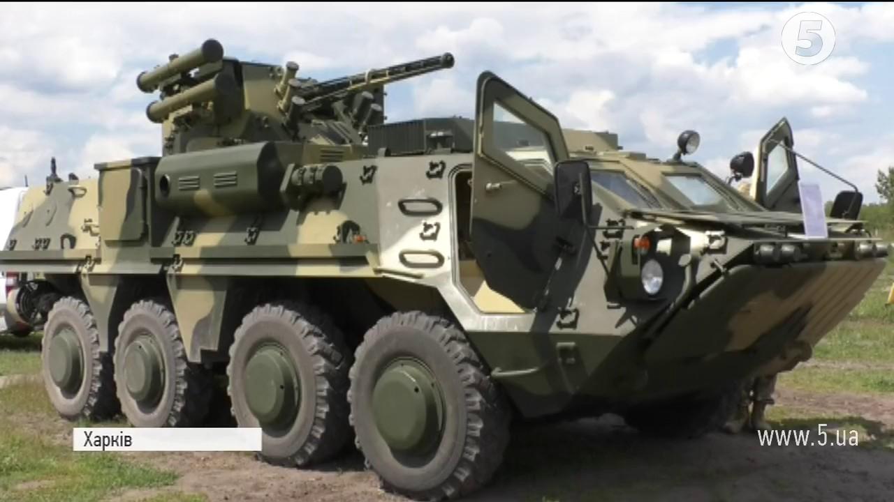 Харківське конструкторське бюро відправило в армію 12 нових БТРів