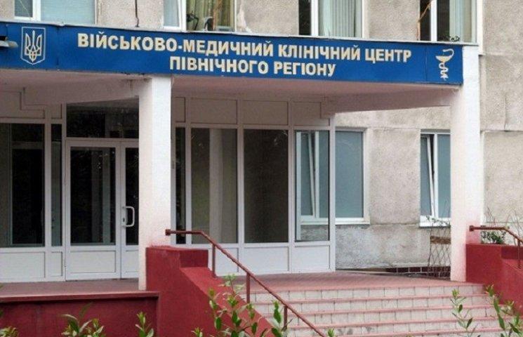 Харківські військові медики протягом року надали допомогу більше 2500 армійцям