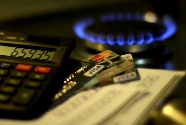 Харків'яни отримають додаткову квитанцію на газ