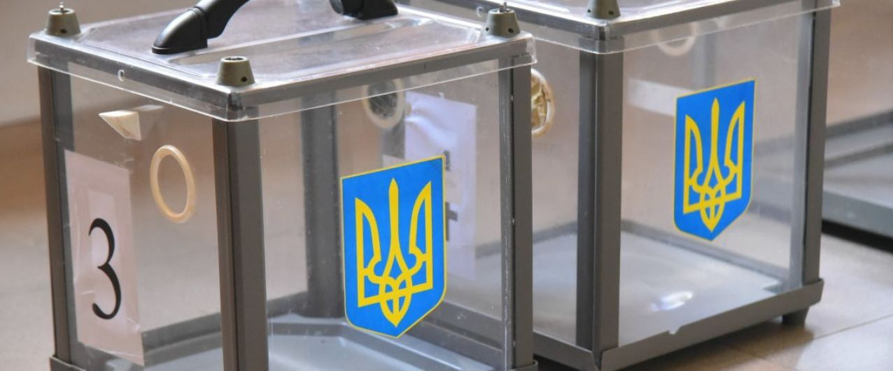 ЦВК затвердила план проведення проміжних виборів на Харківщині