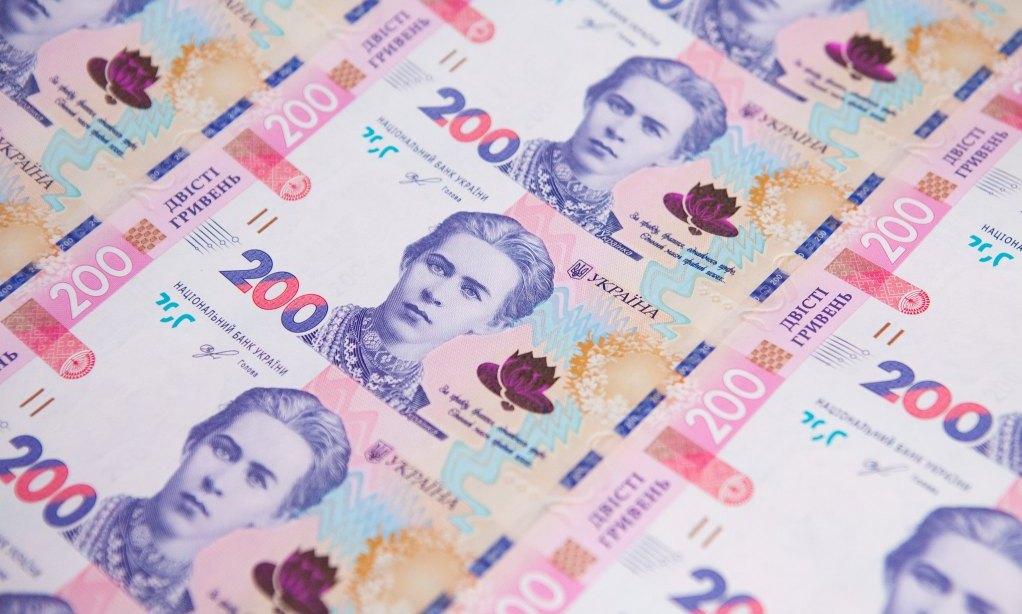 В обігу з'явилась нова 200-гривнева банкнота