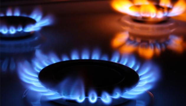 Харків'яни отримали по дві платіжки за газ