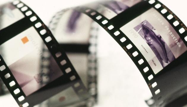 «Один кадр – один фільм»