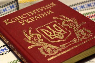 Constitution_of_Ukraine