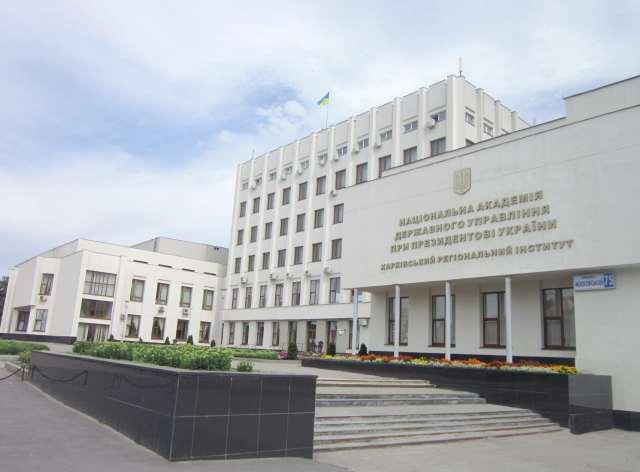 На Харківщині тривають публічні консультації щодо змін до Конституції