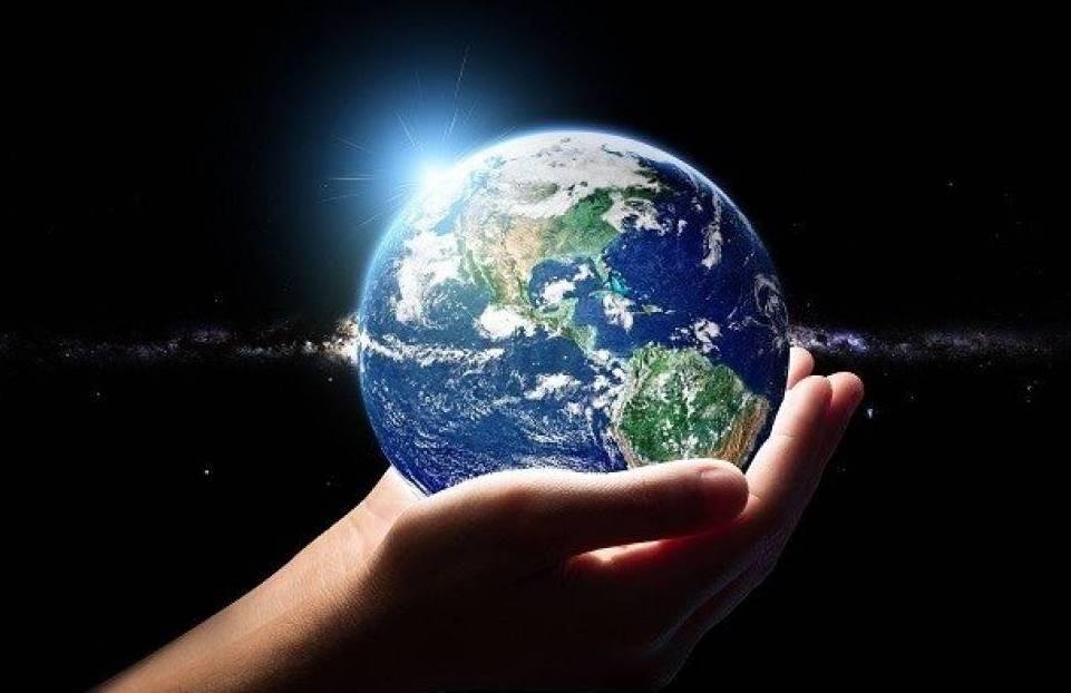 «Година Землі»