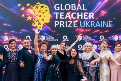 Фіналісти Global Teacher Prize Ukraine 2019