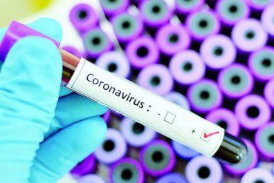 koronavirus-v-ukraine-foto-vechastanakz_rect_9594977b6ad906956df0e6f9887c1e91