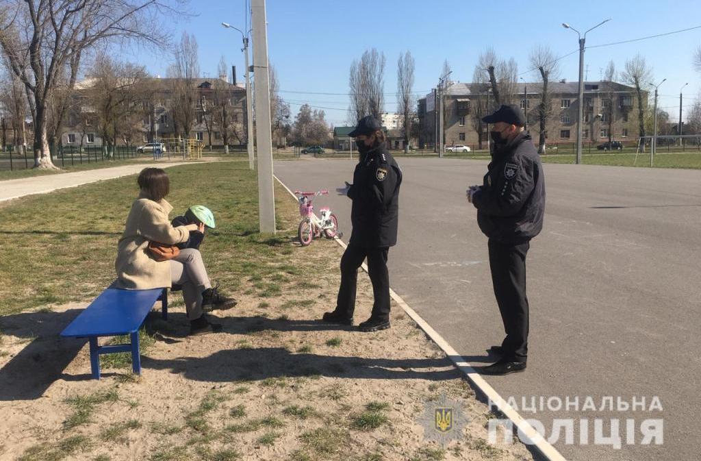 За порушення правил дотримання карантину поліцейські склали 248 адмінпротоколів