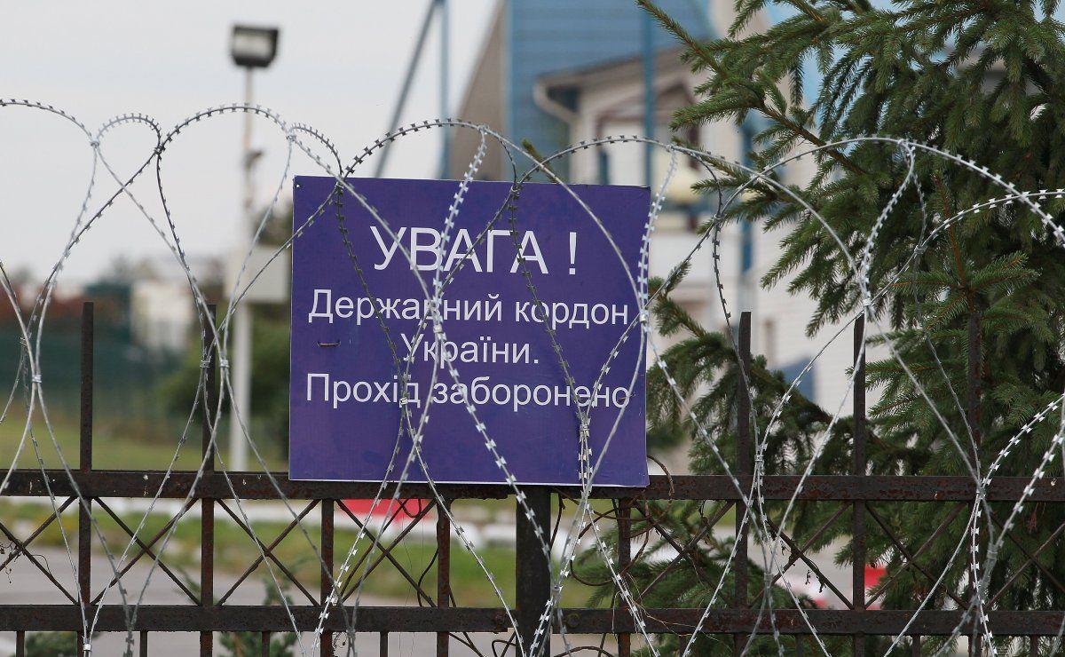 Державний кордон на Харківщині можна перейти тільки в одному пункті пропуску