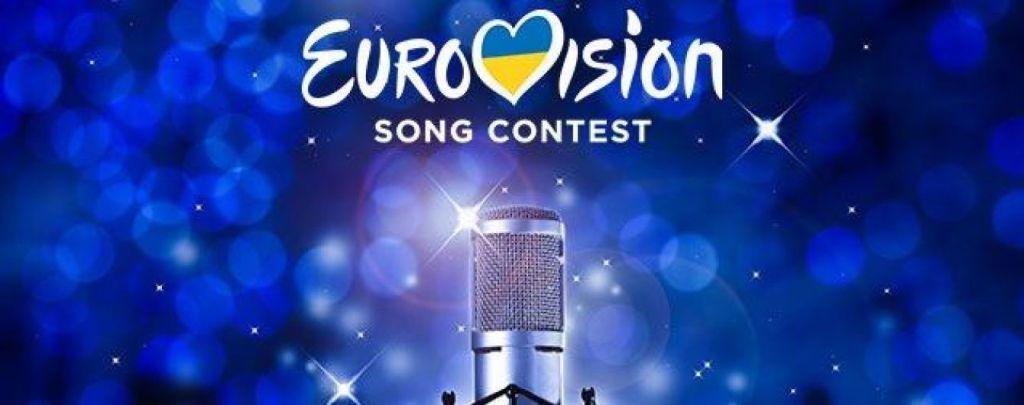 Замість Євробачення покажуть онлайн-концерт