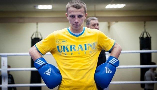 На Харківщині назвали прізвище кращого спортсмена місяця