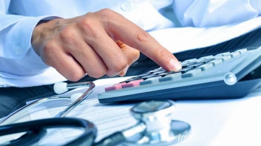 Нова робоча група напрацьовуватиме спрощену систему медичних закупівель в області