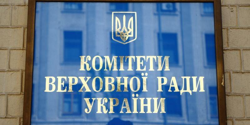 Комітет ВРУ розглядатиме законопроєкти щодо вдосконалення виборчого законодавства