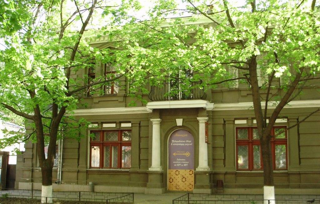 У Літературному музеї експрес-виставка