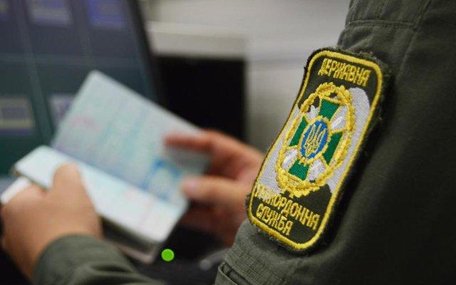 На Харківщині відновили пропуск пішоходів через кордон