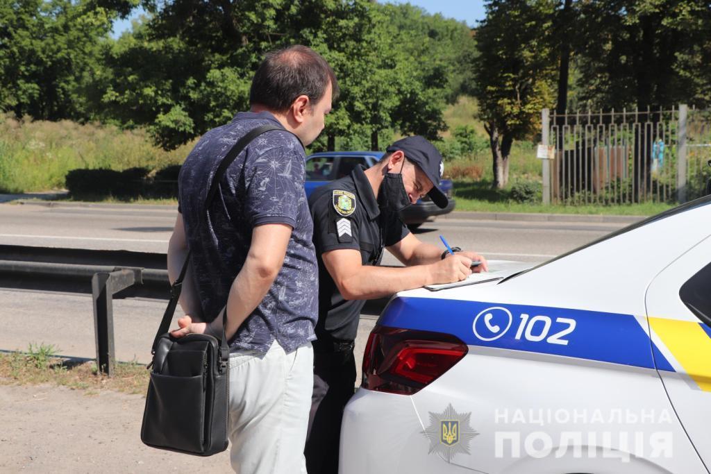 За півроку в Харківській області сталось 5180 дорожньо-транспортних пригод