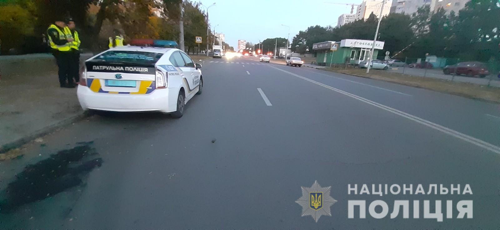 У Харкові водій збив маленького хлопчика і втік