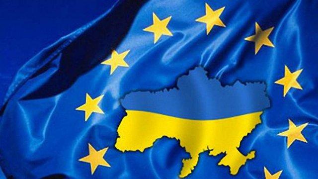 Відзначили 25-річницю вступу України до Ради Європи