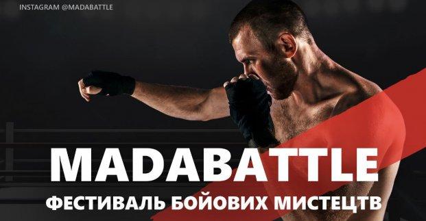 У Харкові відбудеться фестиваль бойових мистецтв