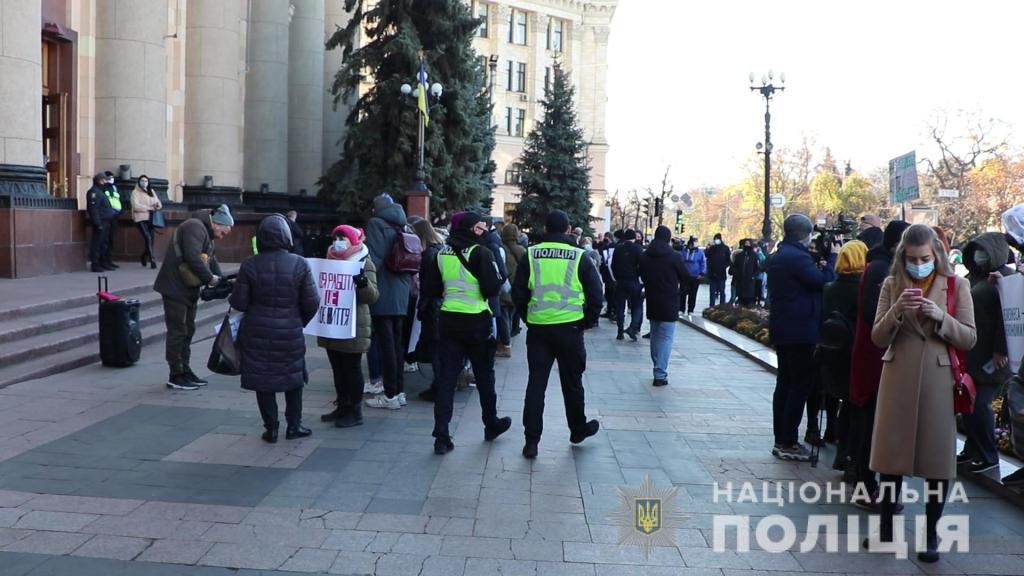 Ресторатори мітингували проти введення карантину вихідного дня