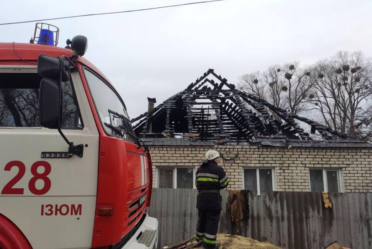 В Ізюмському районі вогнеборці врятували 2-х дітей