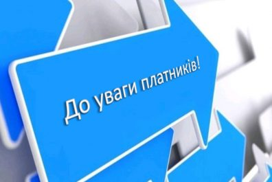 kartynka-1-1024x764