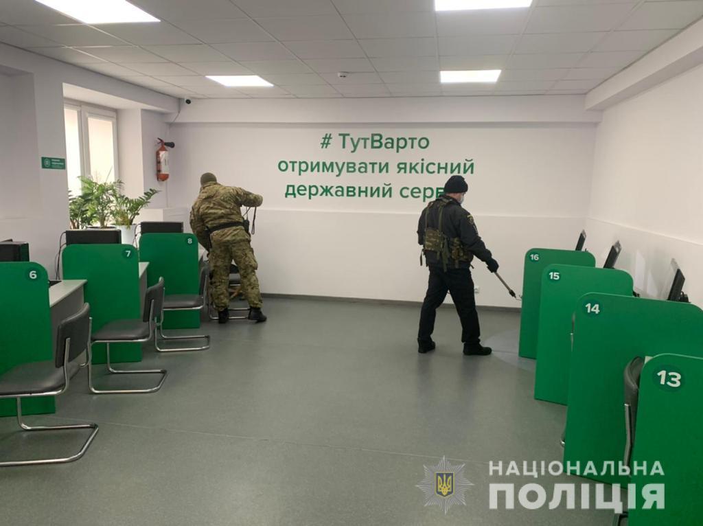Сьогодні «мінували» шість об'єктів у Харкові та області