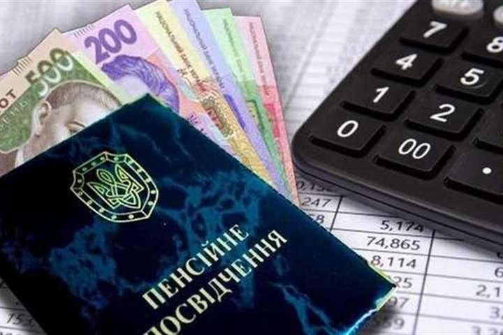 З 1 березня проведуть індексацію пенсій