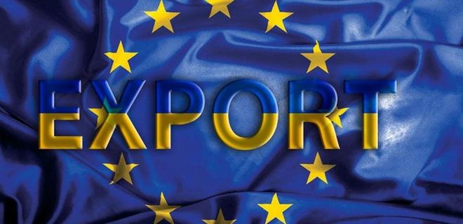 У січні Слобожанською митницею видано майже тисячу сертифікатів EUR.1