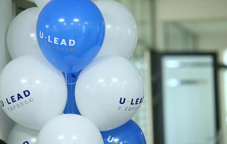 Триває відбір кандидатів на навчання від Програми «U-LEAD з Європою»