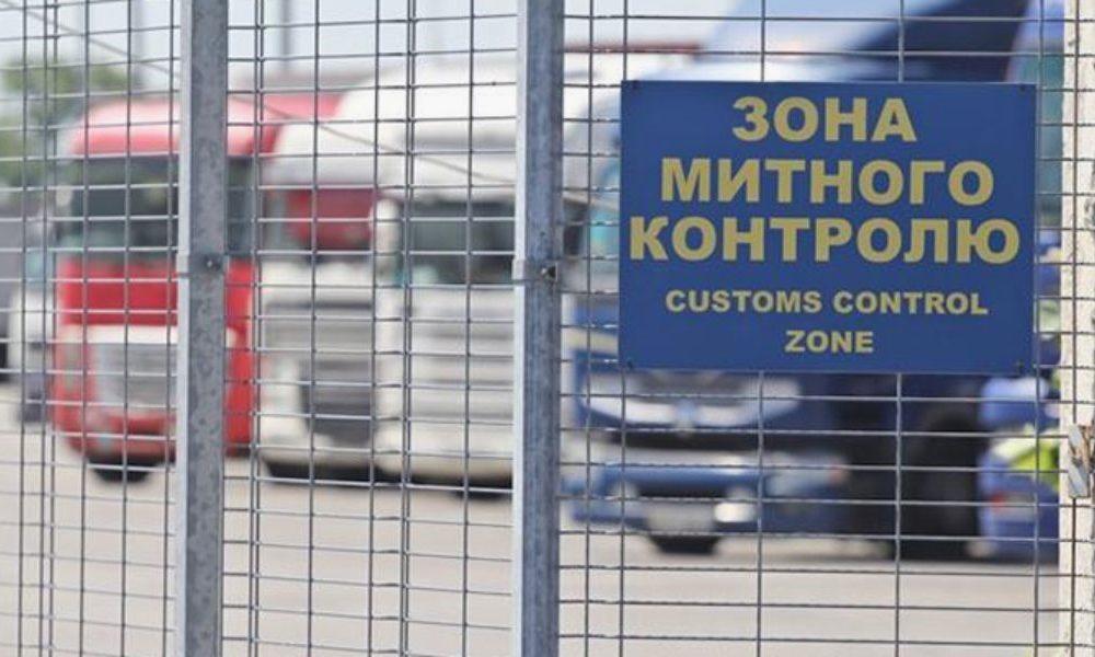 Збільшились обсяги вантажних перевезень через кордон