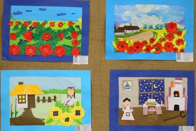 Дітей та молодь запрошують до участі у творчому конкурсі