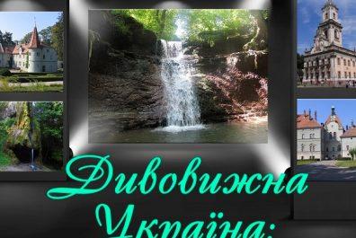 afisha_Duv_Ukr_18_05_21