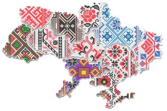 Харків'ян запрошують на лекцію «Мистецтво України 90-х років»