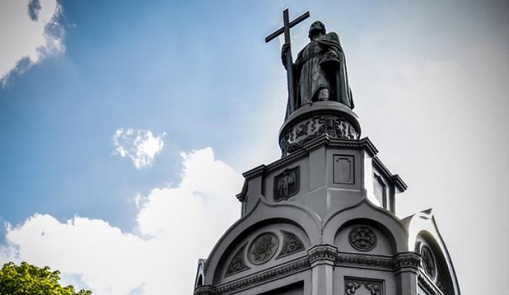 Сьогодні – 1033 річниця Хрещення Київської Русі-України