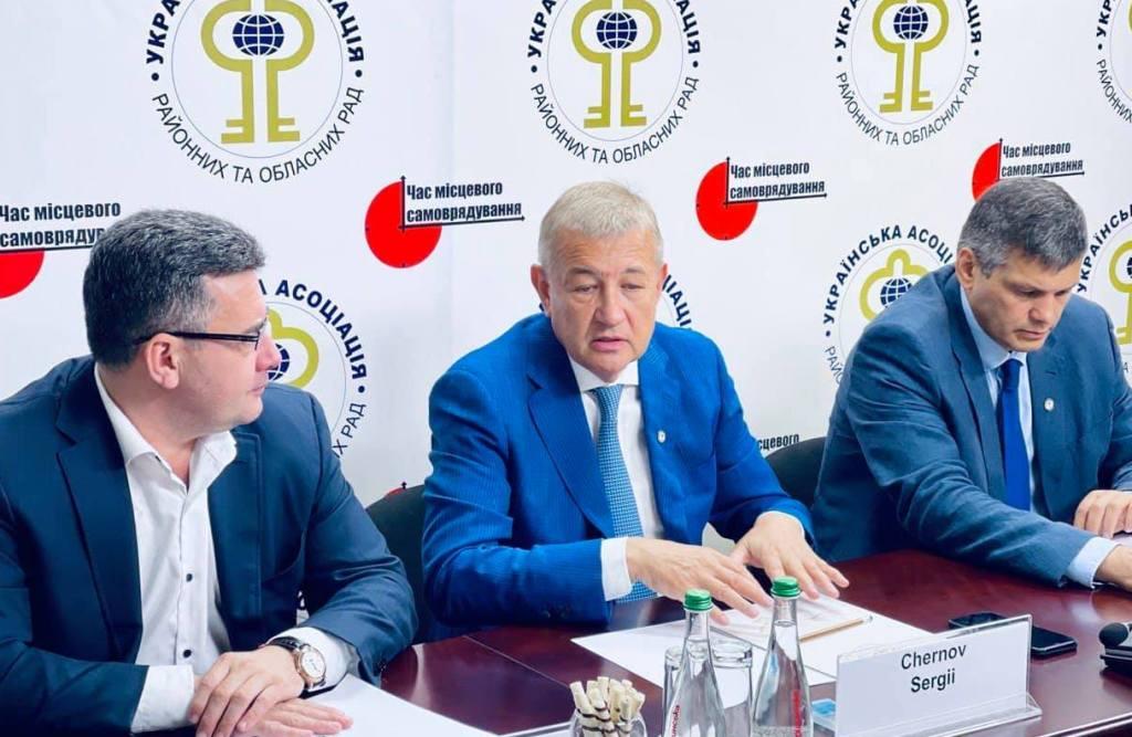 Сергій Чернов: Для УАРОР важливо, щоб районні та обласні ради стали осередком до якого йтимуть інвестори