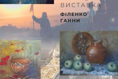 photo_2021-08-27_15-11-50