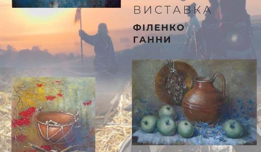 Відкрилась виставка, присвячена майстриням давнього світу