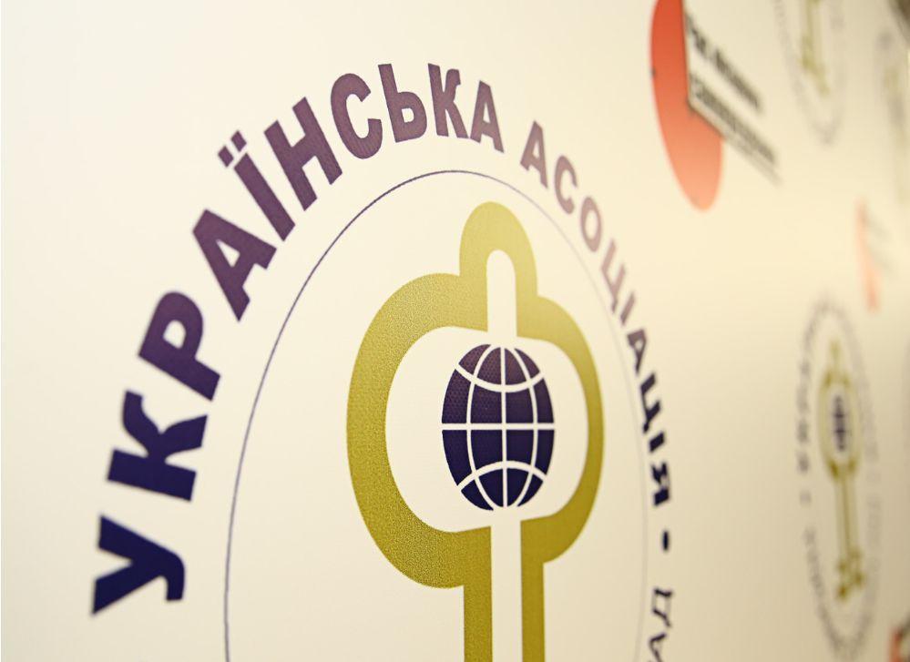 Третина районних рад України мають дефіцит коштів на зарплатню та енергоносії