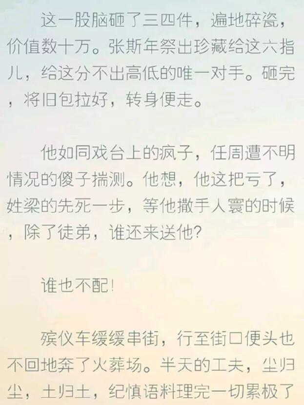 复制粘贴还获一等奖?捧红韩寒郭敬明的大赛又曝丑闻(图)
