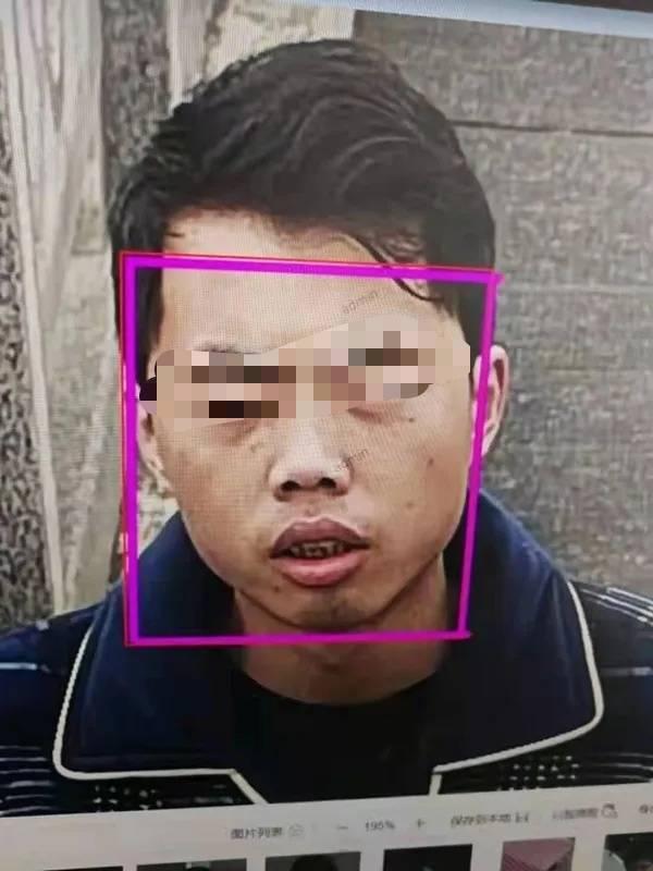 湖南青年涉重大刑案被通緝。村民稱3人遇害。事發前曾計劃結婚_鳳凰網