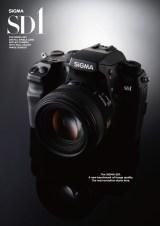 SIGMA-SD1_Leaflet_EN-1